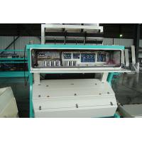 Quality small bean color sorter and mixed small bean color sorter/color sorter for Green peas for sale