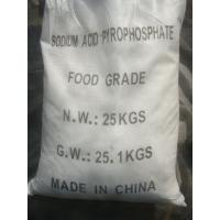 China Sodium Hydrogen Phosphate Dodecahydrate (DSP) food grade,CAS No.: 10039-32-4 on sale