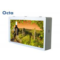 Quality USB SD Card Stand Alone Digital Signage LCD Outdoor Sunlight Readable Display for sale