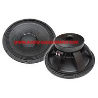 Quality 15 Inch Magnet Pro PA Speaker , aluminum Basket for Karaoke for sale