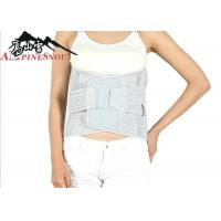 Quality High Elastic Fish Ribbon Medical Lumbar Support Belt For Compression Fracture for sale