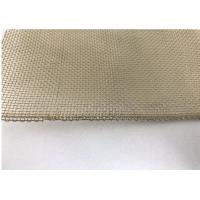 China 40 Brass Wire Mesh For Filter , Roll Metal Mesh Screen 0.2mm / 1m * 30m on sale
