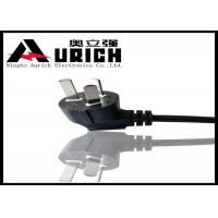 China 3 Prong Power Cord PSB-16 16A 250V For Electric Dryer / Electric Stove CCC Standard on sale