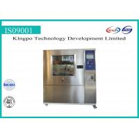 Buy cheap IPX9K-1000 IP Testing Equipment Water Spray Tester OEM / ODM Available from wholesalers