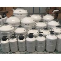 China Tianchi Liquid Nitrogen Container YDS-30 Cryogenic Vessel 30L50mm Aluminium Alloy Tank for sale