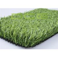 Buy cheap Forever Green Artificial Grass Landscaping For Yards And Gardens from wholesalers