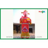 Quality Promotional Red Inflatable Cartoon Characters / Mascot For Decoration for sale