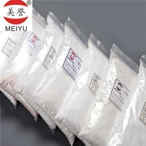 Quality Acid-proof Zinc Chemical Resistant Paint / Steel High Build Zinc Phosphate Primer for sale