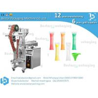 China Bestar packaging machine manufacturing Ice pop filling and packaging,ice lollipop sachet packing machine on sale