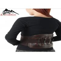 Quality Leather Waist Support Belt For Super Fixed Waist And Alleviate Waist Pain for sale
