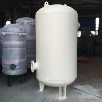 Quality Portable 30 Gallon Air Compressor Replacement Tank For Air Compressor System for sale