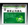Buy cheap Regular CMYK Printing Medicine Packaging Boxes , Custom Product Packaging from wholesalers