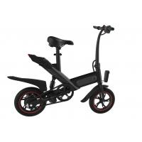 China Women Compact Folding Electric Bike , Balck Pure Electric Foldable Ebike on sale