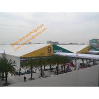 Buy cheap 25x60m Ourdoor Aluminum Clear Span Large Trade Show Exhibition Tent from wholesalers