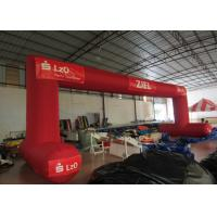 Quality Commercial Activities Inflatable Entrance Arch 9.5 X 3.5m , Outdoor Giant Inflatable Advertising for sale