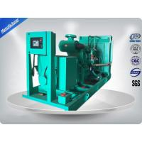 Quality Cummins Diesel Generator Set Sounproof 250Kva / 200Kw With OEM Certificate for sale