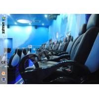 Quality Up / Down Movement 5d Movie Theatre Simulator With Glass Fiber Chair 1900 X 850 X 1400 for sale