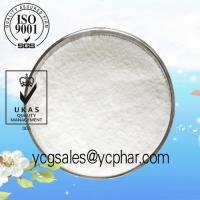 Quality Healthy Oxandrin 53-39-4 Cutting Cycle Steroids Anavar / Oxandrolone Powder for sale