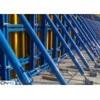 Quality Long Lifespan Wall Formwork System Painting / Powder Coated / Galvanized Surface Treatment for sale