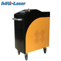 Quality 100w Portable Rust Removal Machine Laser For Garment Shops / Hotels for sale