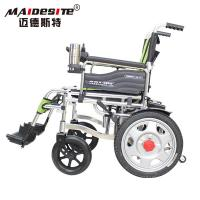 Quality Disabled People Portable Motorized Wheelchair Aluminum Alloy 1 Year Warranty for sale