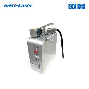 Quality 30W 50W 1.3mJ Pulsed Laser Cleaning Machine With 1.5kg Laser Head for sale