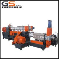 Quality Twin / Single Screw Two Stage Extruder For PE/EVA Carbon Black Mother Material for sale