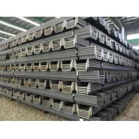 Buy cheap Sell U-Steel Sheet Pile/Steel Sheet Piling from wholesalers