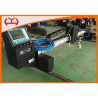 Quality Custom Size Industrial CNC Plasma Cutter With Bilateral Drive 1500 Watt for sale