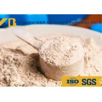 Quality Negtive Salmonella Long Life Time Brown Rice Powder Without Any Preservative for sale