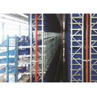 Quality High Height Adjustable Digital Automatic Storage And Retrieval System For Fabric Material Stock for sale