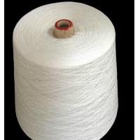 Quality 100%Polyester yarn/ viscose yarn/Raw White 100% Polyester Knitting Yarn/DTY yarn for sale