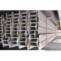 Buy cheap High Quality & Low Price T-type Steel Bar from wholesalers