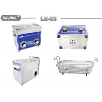 Quality Limplus 3liter Digital Ultrasonic Cleaner 120W Jewelry Watch Clean for sale