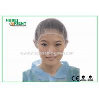 Quality Nylon Mesh Disposable Head Cap Round Snood medical hair net with Elastic for sale