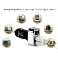 Buy 3.1A dual usb car charger with led display factory at wholesale prices