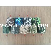 Quality Outdoor Sports Camoflag Printed Cohesive Elastic Bandage 5cm X 4.5m for sale