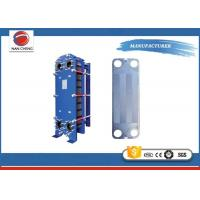 Buy Detachable Plate And Frame Heat Exchanger , Plate Type Heat Exchanger 6KW at wholesale prices
