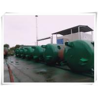 Quality Carbon Steel Air Compressor Reservoir Tank , Small Portable Rotary Compressed Air Tank for sale