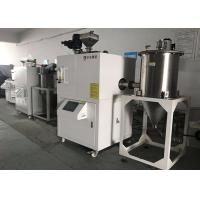 China HY-PH3010 Microwave Graphite Oxide Reduction Furnace For Graphene Production on sale