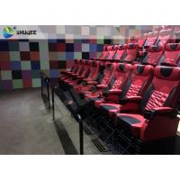 Quality Amazing 4DM Motion Movie Theater With Electric Luxury Seats And Genuine Leather for sale
