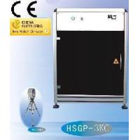 China 3D Laser Crystal Machinery (HSGP-3KC) on sale
