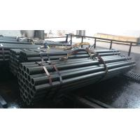 Quality Oil and Mineral Mining Drill Pipes for sale