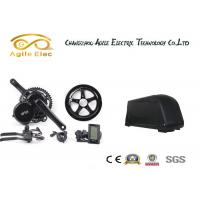 Quality 48V 500W 8FUN Electric Bicycle Motor Kit Dolphin Type Battery Included for sale