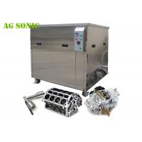 Quality Automatic Ultrasonic Filter Cleaning Machine , Sonic Carburator Cleaner for sale