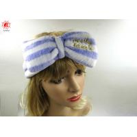 Buy cheap Girls Winter Comfortable Headbands from wholesalers