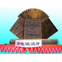 China Activated Carbon Air Filter on sale