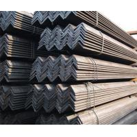 Buy cheap Angle Steel/ Angle Bar/ Angle Iron from wholesalers