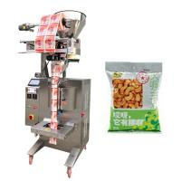 Quality Food Industry Granule Packing Machine 500g 1kg Electric Driven PLC Controller for sale