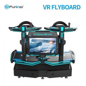 Buy cheap Full Motion Virtual Reality Flight Simulator , Video Virtual Reality Equipment from wholesalers